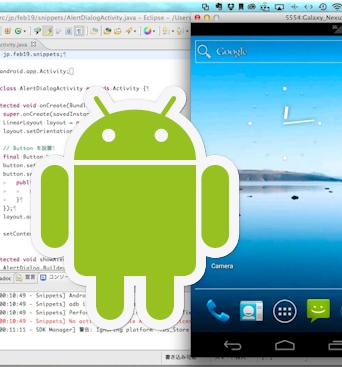 Iniciación a la Programación Android [6ª edición]